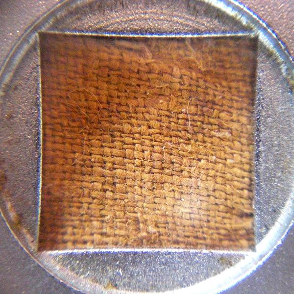Vista microscòpica Tèxtil 1 (cara B) (Autors: Antoni Bargalló, Montserrat Bargalló i Isabel Bargalló)
